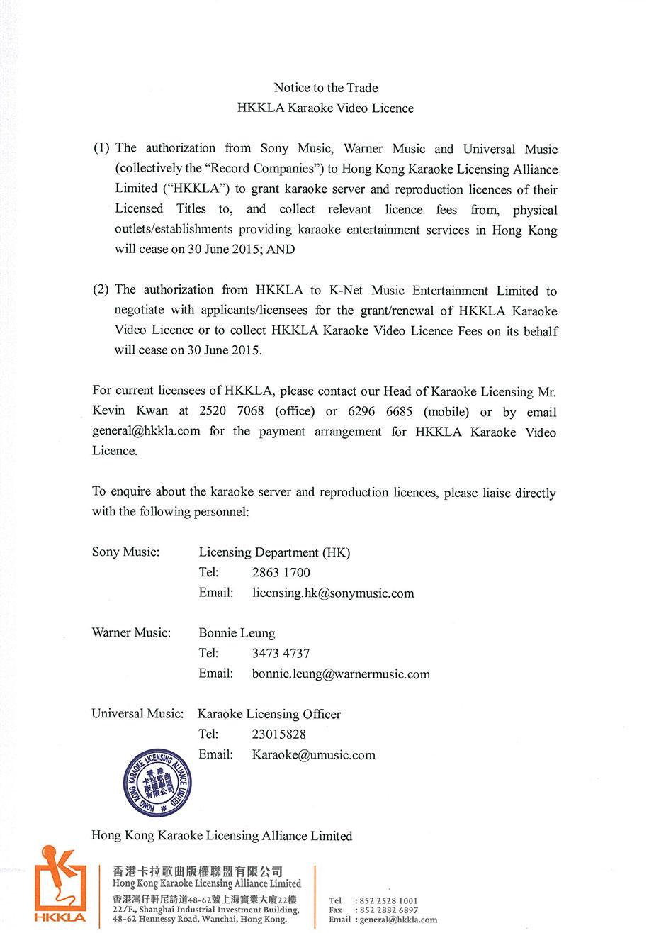 Hong Kong Karaoke Licensing Alliance Limited